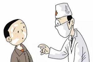 白癜风如何科学专业的治疗